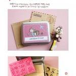 Korean DIY Wooden Stamp Set..